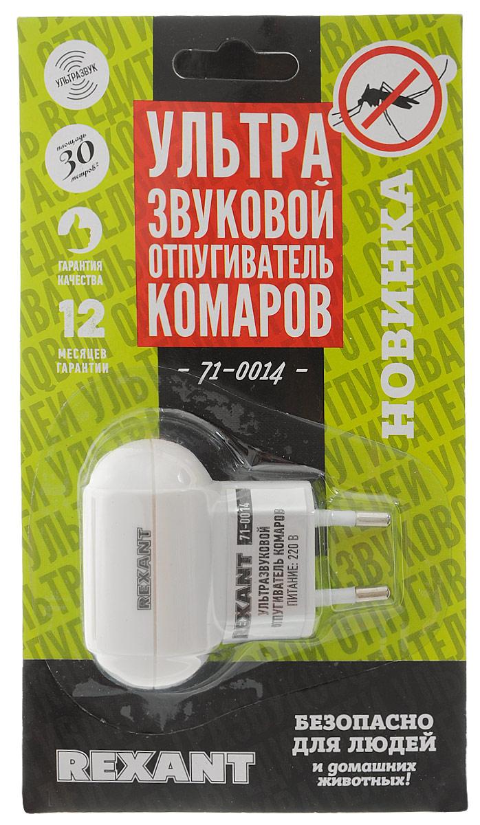 Отпугиватель комаров Rexant, ультразвуковой71-0014Предназначен для отпугивания самок комаров путем излучения ультразвуковых волн на дискомфортных для них частотах имитирующих полёт стрекозы (природного врага комаров) или полёт самцов комаров.- безопасно для людей и домашних животных;- прост в эксплуатации;- экономичная модель;- работа от сети 220 В;- пластик ABS;- частота 20 кГц;- площадь работы до 30 м. кв.