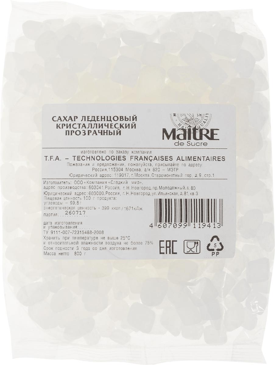Отличная альтернатива для любителей конфет и леденцов. При заливании кипятком эти белые прозрачные кристаллы издают характерный звук, напоминающий морозный треск. Идеален для чая.