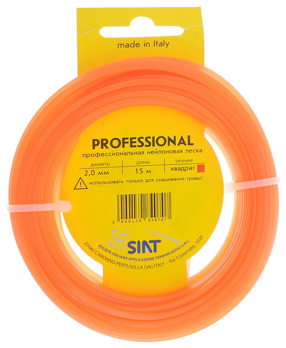 Леска для триммера Siat Professional Siat. Квадрат, цвет: оранжевый, диаметр 2 мм, длина 15 м леска для триммера siat professional siat квадрат цвет красный диаметр 2 мм длина 15 м