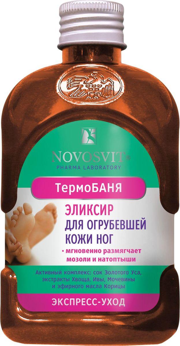 Novosvit Эликсир для огрубевшей кожи ног Термо-баня. Экспресс-Уход, 200 мл4607086563861ТермоБаня – это экспресс уход за огрубевшей кожей ног. Входящий в состав активный комплекс с соком Золотого Уса, экстрактом Хвоща, Ивы, Мочевины и эфирного масла Корицы интенсивно увлажняет сухую и смягчает огрубевшую  кожу стоп, способствуя отшелушиванию отмерших клеток.