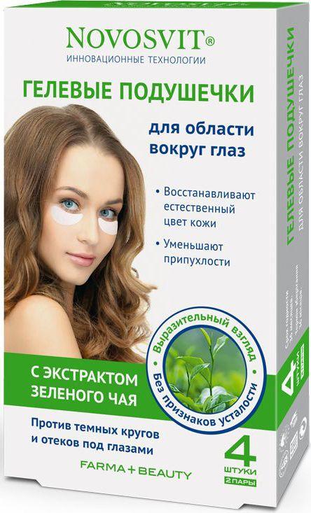 Novosvit Гелевые подушечки для области вокруг глаз против темных кругов и отеков под глазами, 2 пары4607086564295Гелевые подушечки NOVOSVIT– это идеальный отдых для кожи вокруг глаз. Они в короткий срок снимут припухлости под глазами, устранят темные круги и восстановят естественный оттенок кожи. Пропитка подушечек содержитэкстракт Зеленого чая, богатого полифенолами и кофеином. Эти компоненты улучшают эластичность кожи, нормализуют микроциркуляцию, эффективно увлажняют, улучшают лимфоотток, уменьшая и предупреждая появление темных кругов и мешков под глазами