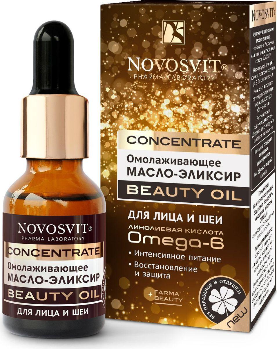 Novosvit Омолаживающее масло-эликсир для лица и шеи Concentrate Beauty Oil, 25 мл4607086100Мультифункциональное масло–эликсир — абсолютный бестселлер в линейке концентрированных средств NOVOSVIT®. Легкая, не липкая текстура сухое масло быстро впитывается, не оставляет следов и жирного блеска. Масло дарит неповторимое ощущение комфорта, рекомендуется для сухой и очень сухой кожи. Предотвращает потерю влаги и появление морщин. Через 4 недели кожа полностью преображается, обогащается питательными элементами, становится бархатистой и защищенной.