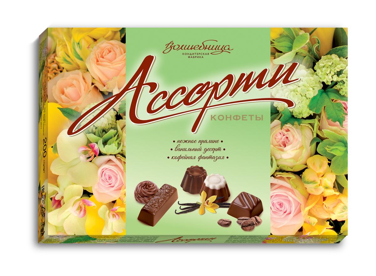 Волшебница конфеты ассорти с цветами (зеленые), 200 г1.1500Классический набор ассорти из 3-х видов конфет с начинками любимых вкусов - ореховой, ванильной, кофейной. Яркие цветочные композиции помогают выразить свои чувства. Дарите подарки любимым каждый день!