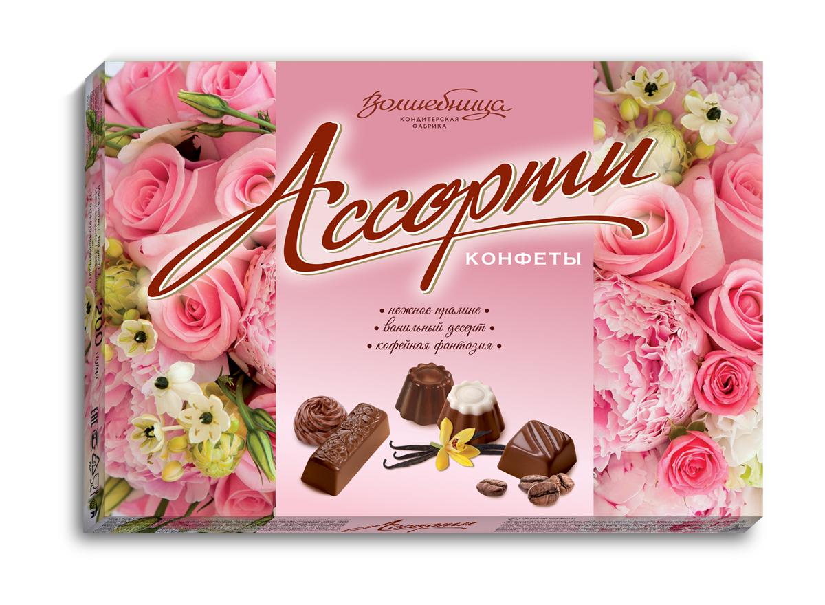 Волшебница конфеты ассорти с цветами (розовые), 200 г1.1419Классический набор ассорти из 3-х видов конфет с начинками любимых вкусов - ореховой, ванильной, кофейной. Яркие цветочные композиции помогают выразить свои чувства. Дарите подарки любимым каждый день!