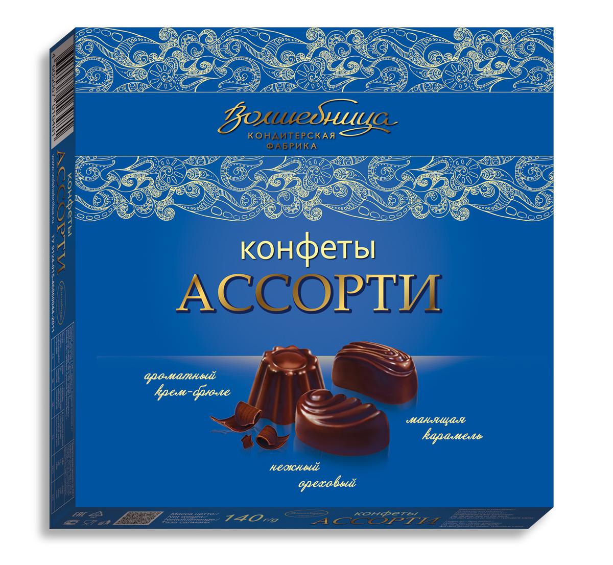 Волшебница конфеты ассорти (синие), 140 г1.8237Мини набор ассорти из 3-х видов конфет с любимыми вкусами: шоколадным и карамельным, шоколадным и крем-брюле, шоколадным и ореховым. Стиль минимализм. Чистота и ясность. Чтобы порадовать себя и близких просто так безо всякого повода.