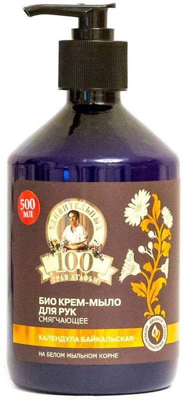 100 удивительных трав Агафьи Био крем-мыло для рук Смягчающее календула байкальская, 500 мл071-93-0451Календула байкальская нашла широкое приме-нение в народной медици-не и косметологии благо-даря ряду удивительно полезных свойств. Ее масло содержит сильно-действующие алкалоиды и фитонциды, оказывающие мощное антисептическое и бактерицидное действия, а также уникальные органические кислоты, благодаря которым календула смягчает и успокаивает кожу, снимает зуд и воспаления. БИО крем-мыло для рук на основе белого мыльного корня и календулы байкальской деликатно очищает и питает кожу рук, обладает антисептическим свойством, а также дарит мягкость и нежность.