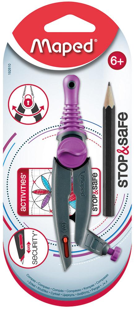 Maped Циркуль Stop&Safe цвет фиолетовый -  Чертежные принадлежности