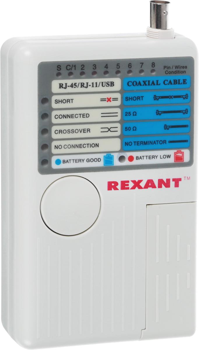 Тестер Rexant кабеля универсальный-RJ-45+RJ-11+RJ-12+USB+BNC (HT-2468B)12-1003Тестер Кабеля универсальный RJ-45 + RJ-11 + RJ-12 + USB + BNC HT-2468B REXANT применяется для тестирования витой пары, телефонного, USB и коаксиального кабеля. Тестер состоит из двух функциональных блоков - из активной и пассивной части (заглушки), которые подключаются к концам кабельной линии через разъемы RJ-45, RJ-12, USB и BNC. Прибор имеет встроенный BNC терминатор 25/50 Ом. Результаты теста выводятся на информативную LED панель, на которой также есть индикация зарядки батареи питания. Максимальная длина тестируемого кабеля 100 метров. Напряжение питания 9 В от батареи. Корпус, размером 144х86х25.5 мм, изготовлен из ударопрочной пластмассы и имеет красивый практичный дизайн.