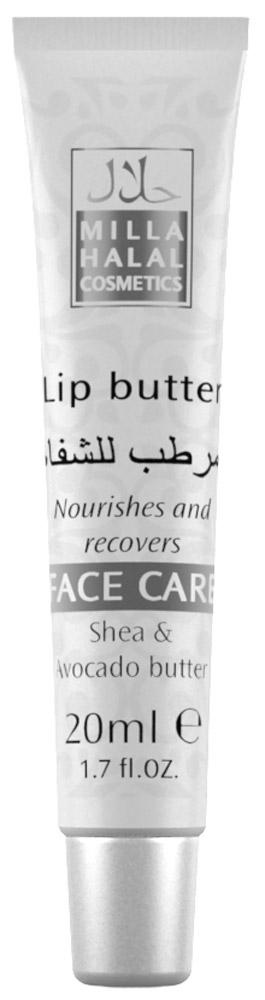 Milla Halal Cosmetics Mandarin Масло для губ, 20 мл10793Питательное средство с маслами Ши и Авокадо интенсивно восстанавливает чувствительную кожу губ.