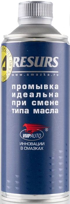 Адаптивная промывка двигателя ВМПАвто Resurs, 350 мл5101Адаптивная промывка двигателя Resurs - идеальна при смене типа масла.Преимущества: Содержит специальные компоненты AktivSubs, адаптирующие одни типы масел к другим. Рекомендована для всех типов двигателя. С максимальным эффектом очищает внутренние поверхности двигателя от трудноудалимых шламовых и лаковых отложений. Не содержит кислоты, ацетона,керосина или других растворителей, которые приводят к возникновению задиров.