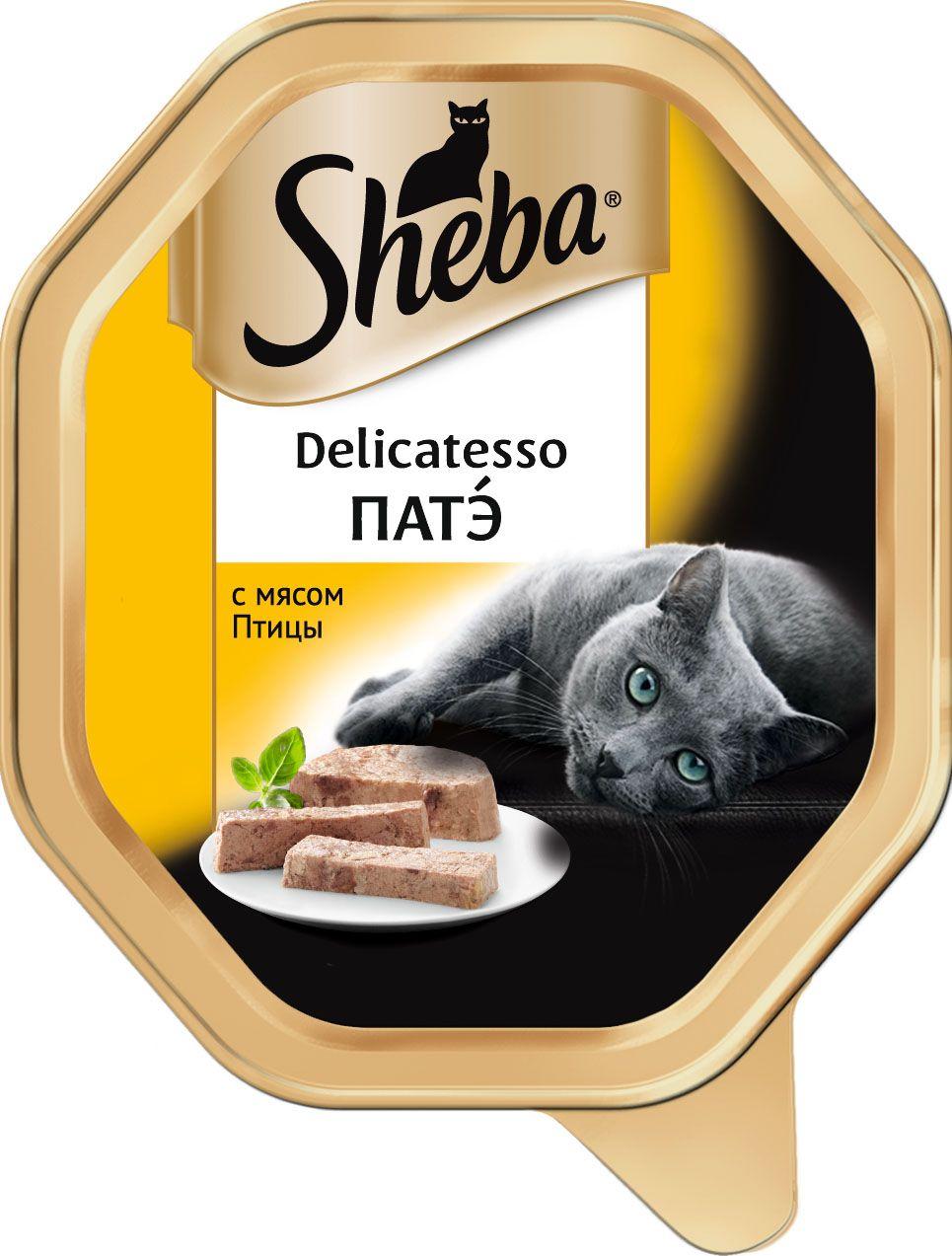 Корм консервированный Sheba Delicatesso, для взрослых кошек, от 1 года, патэ с птицей, 85 г80544Что выберет ваша кошка сегодня – патэ или фрикассе? Встречайте пленительную новинку от Sheba - Delicatesso! Насыщенный мясной вкус и необычное сочетание паштета и мясных ломтиков не оставит вашу любимицу равнодушной, а особая сервировка подчеркнет все богатство вкуса изысканного деликатеса!