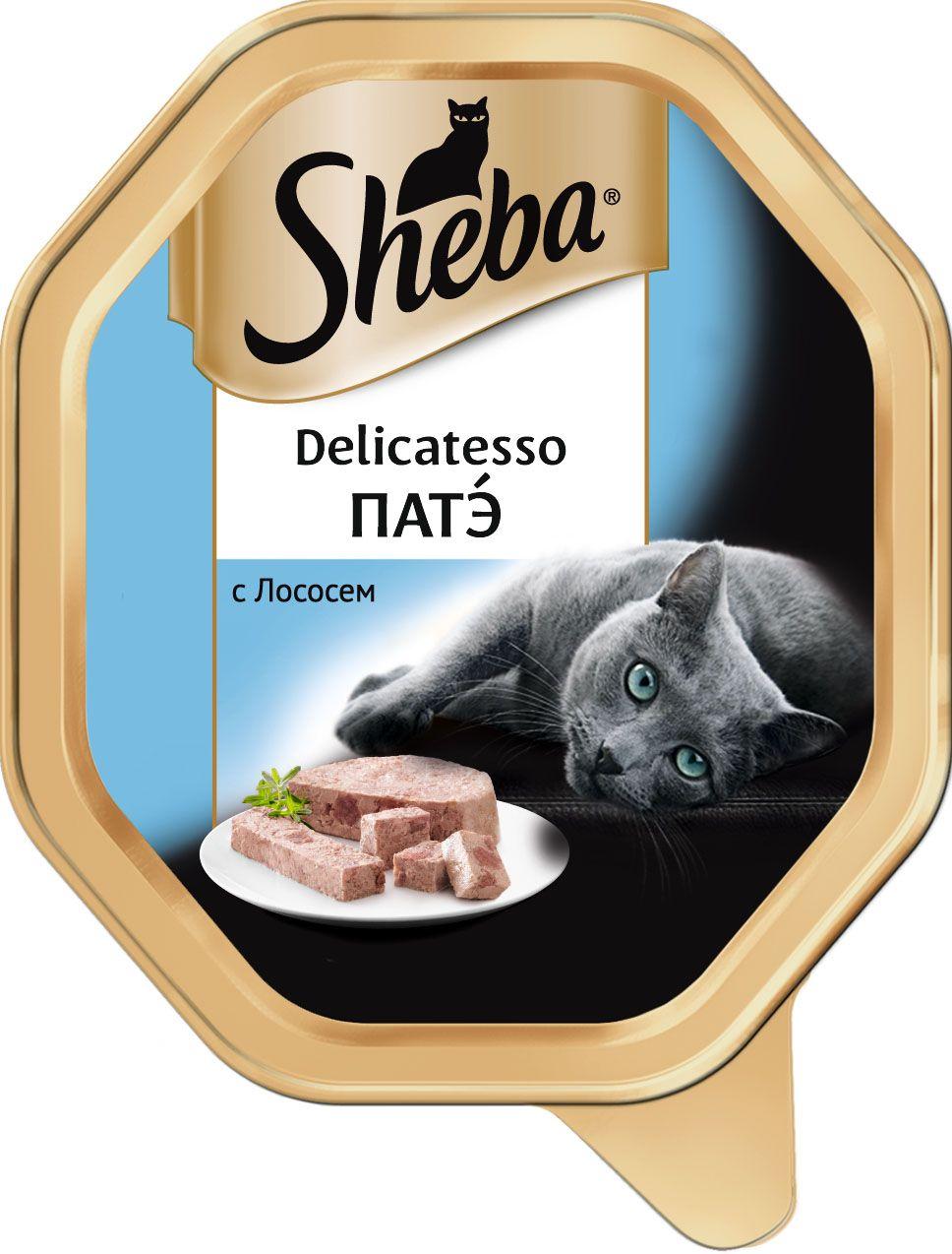 Корм консервированный Sheba Delicatesso, для взрослых кошек, от 1 года, патэ с лососем, 85 г х 22 шт80689Что выберет ваша кошка сегодня – патэ или фрикассе? Встречайте пленительную новинку от Sheba - Delicatesso! Насыщенный рыбный вкус и необычное сочетание паштета и ломтиков рыбы не оставит вашу любимицу равнодушной, а особая сервировка подчеркнет все богатство вкуса изысканного деликатеса!