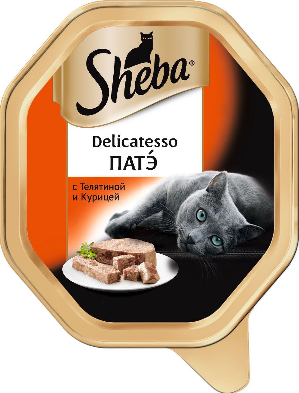 Корм консервированный Sheba Delicatesso, для взрослых кошек, от 1 года, патэ телятина с курицей, 85 г х 22 шт80688Что выберет ваша кошка сегодня – патэ или фрикассе? Встречайте пленительную новинку от Sheba - Delicatesso! Насыщенный мясной вкус и необычное сочетание паштета и мясных ломтиков не оставит вашу любимицу равнодушной, а особая сервировка подчеркнет все богатство вкуса изысканного деликатеса!