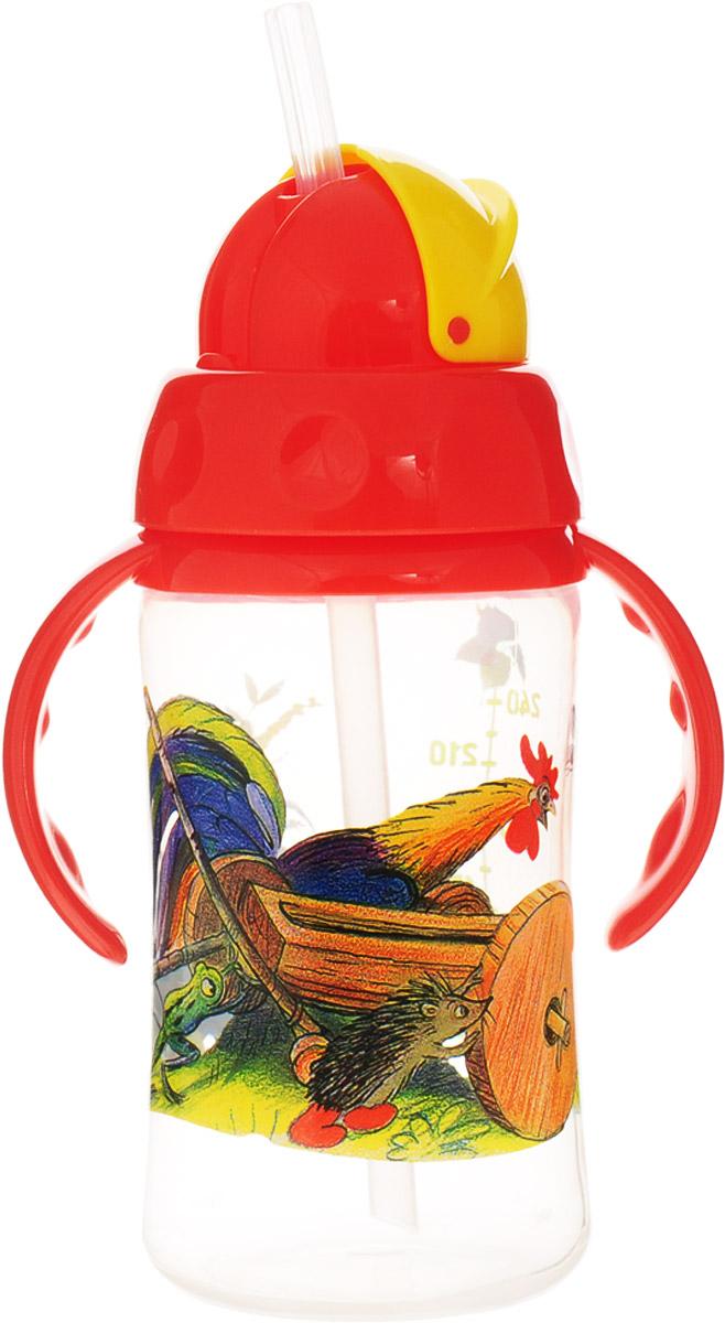 Lubby Поильник Сказки Сутеева с трубочкой и с ручками от 6 месяцев цвет красный 240 мл -  Поильники