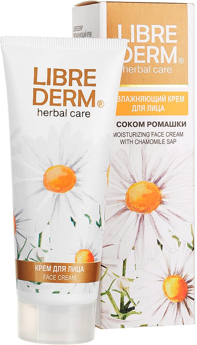LIBREDERM Увлажняющий крем для лица с ромашкой 75 мл100810*эффективно увлажняет, восстанавливает и успокаивает кожу*благодаря экстракту ромашки крем обладает успокаивающими и восстанавливающими свойствами, эффективно увлажняет, способствует проникновению вглубь кожи остальных активных ингредиентов крема.*не содержит парабенов, синтетических красителей*масло абрикоса и оливы питают и способствуют сохранению естественной увлажненности кожи.Уважаемые клиенты! Обращаем ваше внимание на возможные изменения в дизайне упаковки. Качественные характеристики товара остаются неизменными. Поставка осуществляется в зависимости от наличия на складе.