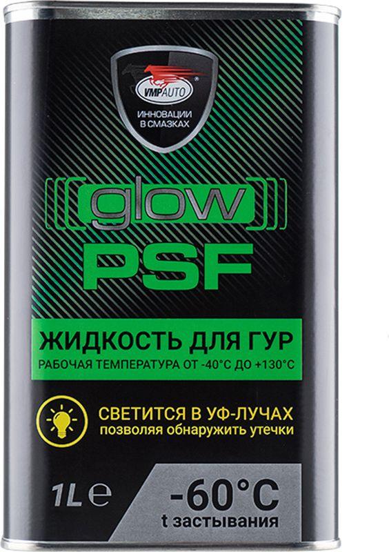 Жидкость для гидроусилителя руля ВМПАвто Glow PSF, 1 лАС.060065Современная жидкость GLOW PSF для гидроусилителя руля используется в легковых и грузовых автомобилях, обеспечивая работоспособность узла даже при низких температурах и сильных нагрузках на ГУР.Возможно применение в качестве жидкости для амортизаторов, гидропневматических подвесок, других автомобильных гидравлических систем любых автотранспортных средств, соответствующих Техническому регламенту Таможенного союза ТР ТС 018/2011 О безопасности колёсных транспортных средств