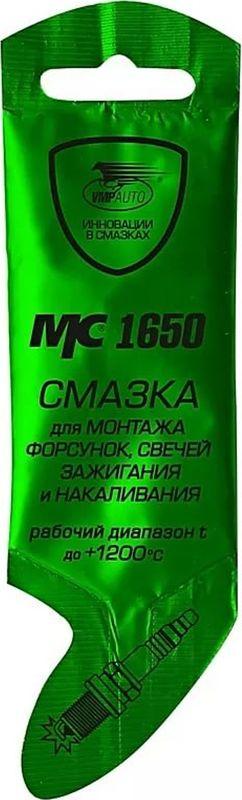 Смазка ВМПАвто МС 1650, для свечей зажигания, 5 гАС.060085Антикоррозийная и антипригарная керамическая смазка для монтажа форсунок, свечей зажигания и накаливания.