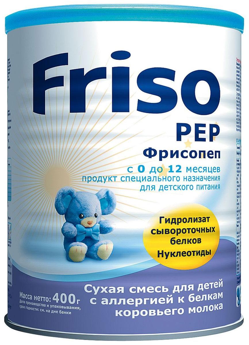 Friso Фрисопеп смесь с нуклеотидами с 0 месяцев, 400 г496070Фрисопеп с нуклеотидами - лечебная смесь для вскармливания детей с проявлениями пищевой аллергии , с рождения до 12 мес. В составе: • глубокий гидролизат сывороточных белков – для диетической коррекции аллергии к белкам коровьего молока, • незаменимые жирные кислоты (омега-3 и омега-6) необходимые для развития мозга и органа зрения, • пребиотики (галактоолигосахариды), способствующие формированию здоровой кишечной микрофлоры, • нуклеотиды поддерживающие развитие иммунной системы, • сниженное содержание лактозы, • все ингредиенты для гармоничного роста и развития ребенка с рождения до 12 месяцев, • хорошие для смесей-гидролизатов вкусовые качества, • сбалансированная полноценная смесь, подходит для длительного вскармливания.