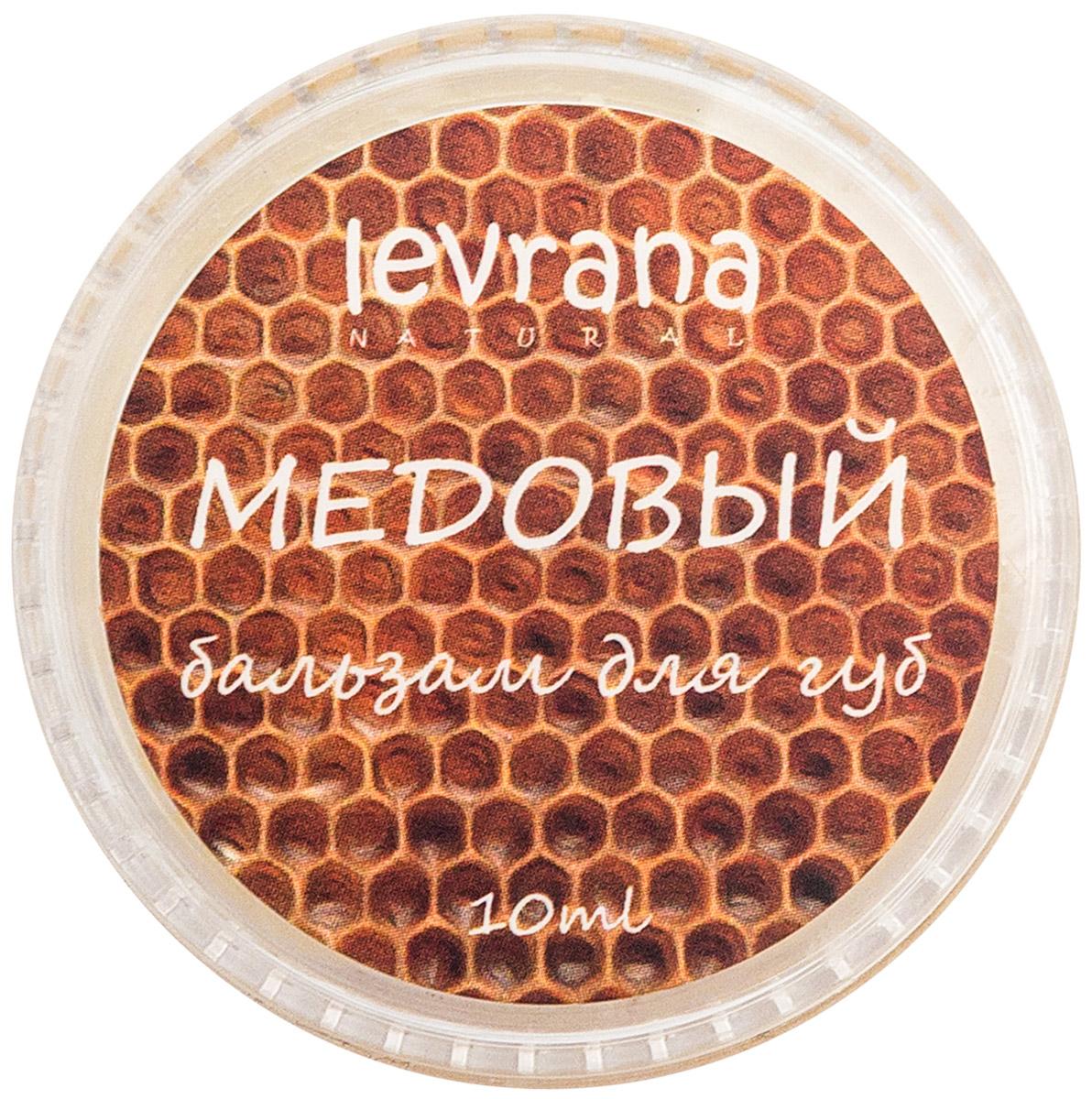 Levrana Бальзам для губ Медовый, 10 гLB04В основе пчелиный воск и настоящий мёд!Бальзам питает кожу, насыщает ее витаминами группы В (В1, В2, В6), витамином Е и фолиевой кислотой. А еще несметным количеством микроэлементов.Бальзам подойдет для ежедневного применения, а также это спасение для поврежденной, потрескавшейся кожи губ. Защитит от ветра и холода. Сохранит красоту и здоровье ваших губ.Состав: масло миндаля сладкого, воск пчелиный, масло ши, масло манго, мёд пчелиный, масло касторовое, витамин Е.