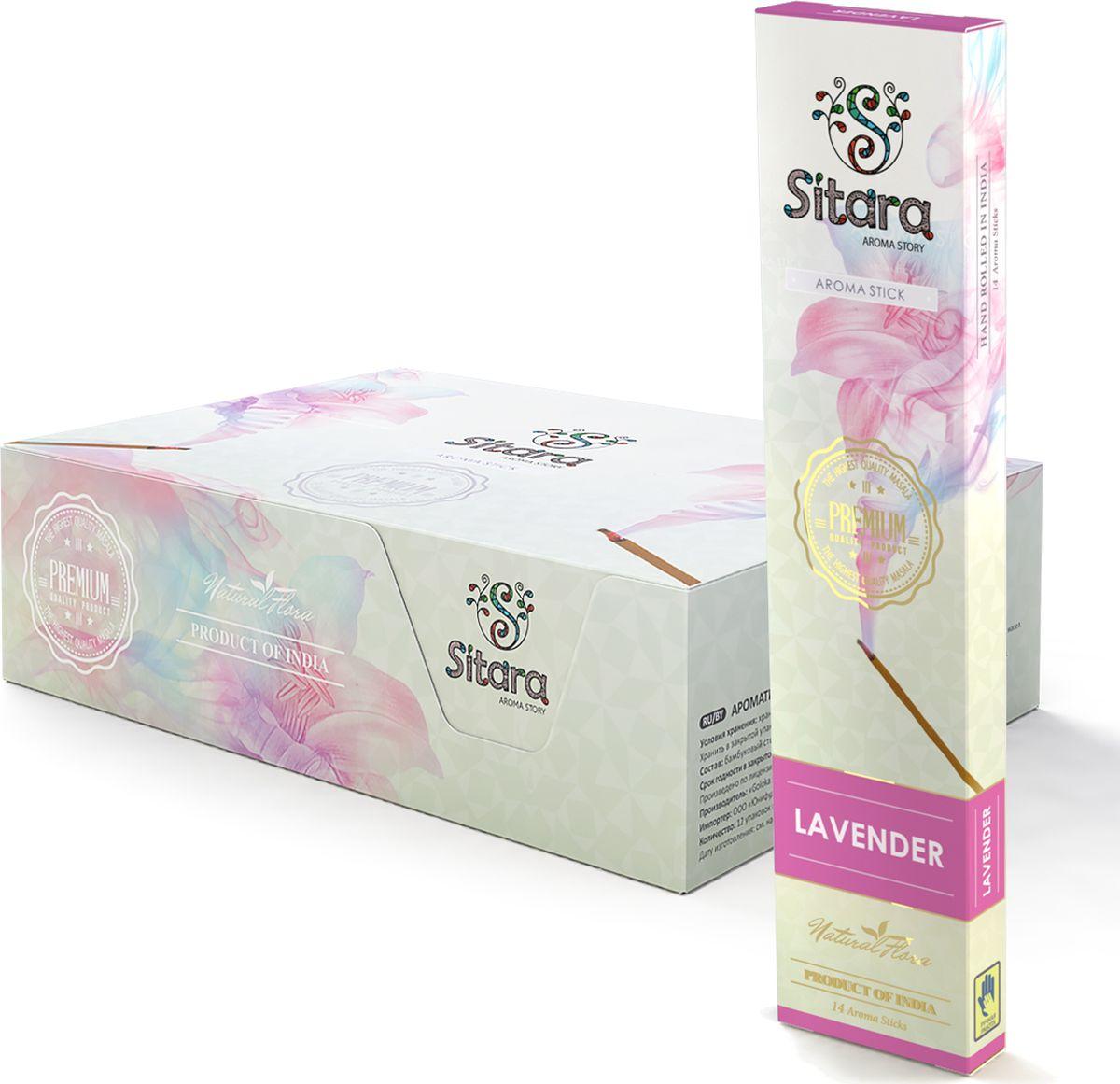 Ароматические палочки Sitara Premium Lavender, 14 палочек10319Обзор:Лаванда - аромат умиротворения, мгновенно снимет усталость и тревогу, восстановит силы. Идеально подходит для глубокой медитации. Способ применения:Поджечь сторону, противоположную бамбуковому основанию. Через несколько секунд после возгорания задуть пламя. Поставить ароматическую палочку в подставку, соблюдая необходимые меры пожарной безопасности.Состав:Бамбуковый стержень (Bamboo rod), натуральный мед (Honey), смола и пудра сандалового дерева (Resin and sandalwood powder), натуральная эссенция эфирных масел (Essential oils)С осторожностью: Людям страдающими заболеваниями дыхательных путей, аллергическими реакциями, при беременности.В блоке 12 пачек.