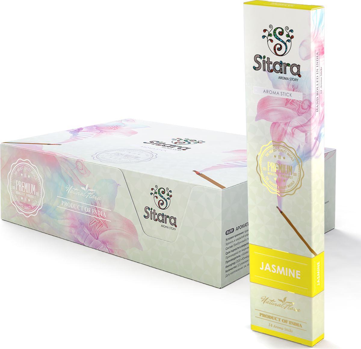 Ароматические палочки Sitara Premium Jasmine, 14 палочек10320Обзор:Изысканный и нежный аромат жасмина снимает головную боль, повышает жизненный тонус и является отличным антидепрессантом. Способ применения:Поджечь сторону, противоположную бамбуковому основанию. Через несколько секунд после возгорания задуть пламя. Поставить ароматическую палочку в подставку, соблюдая необходимые меры пожарной безопасности.Состав:Бамбуковый стержень (Bamboo rod), натуральный мед (Honey), смола и пудра сандалового дерева (Resin and sandalwood powder), натуральная эссенция эфирных масел (Essential oils)С осторожностью: Людям страдающими заболеваниями дыхательных путей, аллергическими реакциями, при беременности.В блоке 12 пачек.