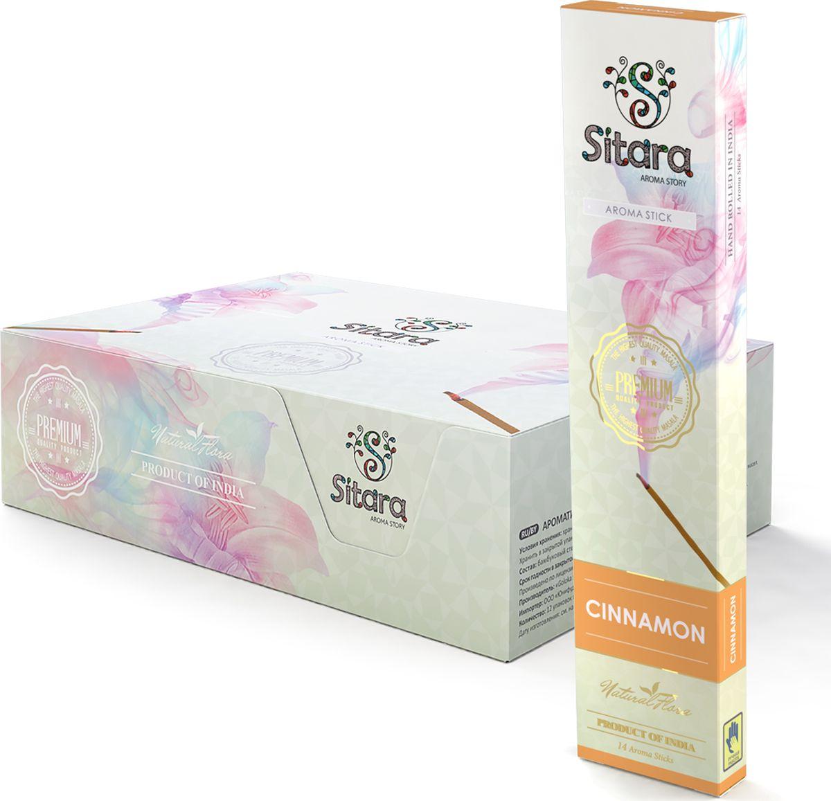 Ароматические палочки Sitara Premium Cinnamon, 14 палочек10325Обзор:Обволакивающий пряный аромат корицы повысит настроение, согреет и прогонит плохое настроение в пасмурный день. Создает атмосферу уюта и тепла.Способ применения:Поджечь сторону, противоположную бамбуковому основанию. Через несколько секунд после возгорания задуть пламя. Поставить ароматическую палочку в подставку, соблюдая необходимые меры пожарной безопасности.Состав:Бамбуковый стержень (Bamboo rod), натуральный мед (Honey), смола и пудра сандалового дерева (Resin and sandalwood powder), натуральная эссенция эфирных масел (Essential oils)С осторожностью: Людям страдающими заболеваниями дыхательных путей, аллергическими реакциями, при беременности.В блоке 12 пачек.
