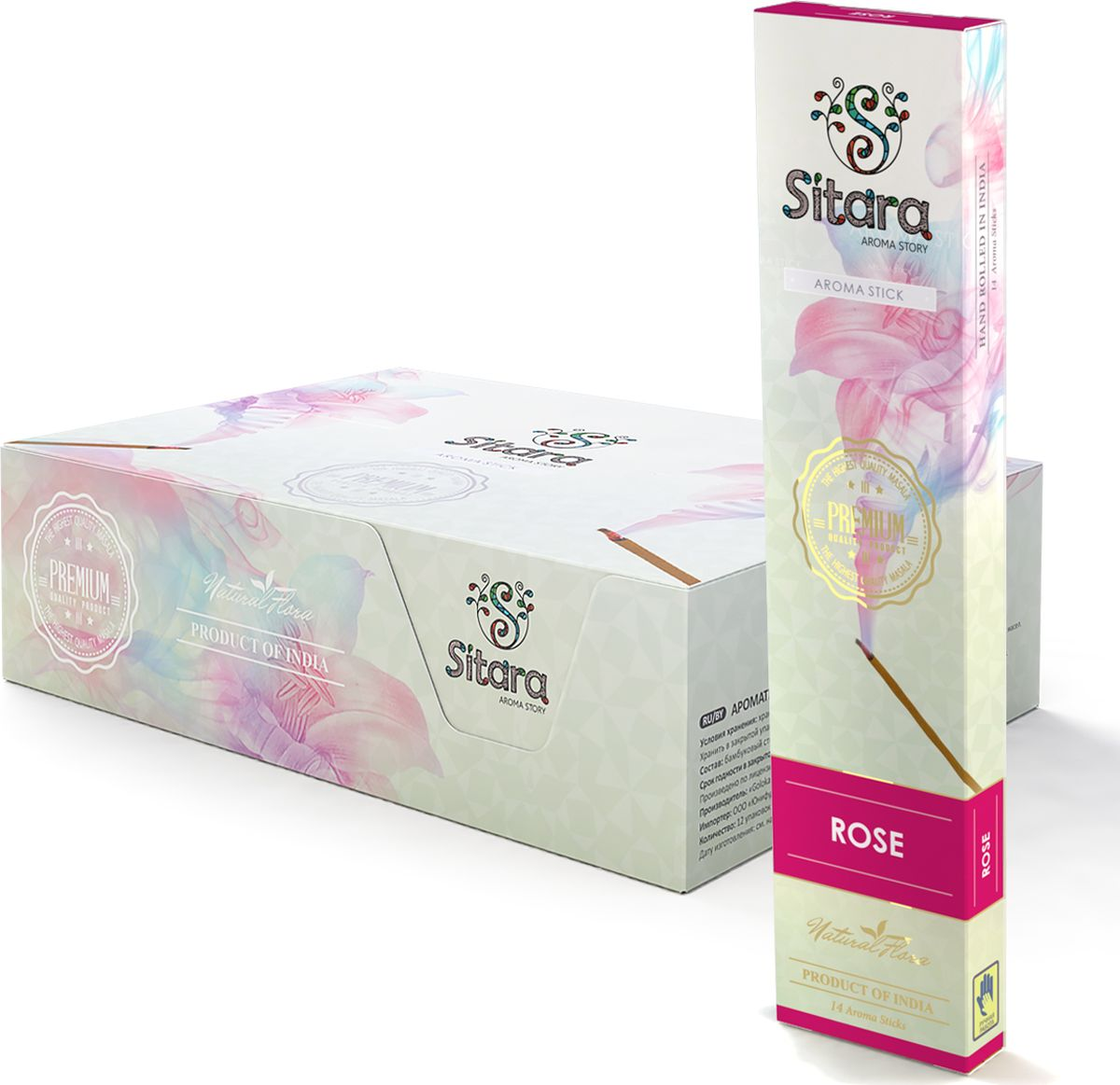 Ароматические палочки Sitara Premium Rose, 14 палочек10326Обзор:Благоухающий цветочный аромат розы создает комфортную обстановку, умиротворяет и помогает привести ваши мысли в порядок. Способ применения:Поджечь сторону, противоположную бамбуковому основанию. Через несколько секунд после возгорания задуть пламя. Поставить ароматическую палочку в подставку, соблюдая необходимые меры пожарной безопасности.Состав:Бамбуковый стержень (Bamboo rod), натуральный мед (Honey), смола и пудра сандалового дерева (Resin and sandalwood powder), натуральная эссенция эфирных масел (Essential oils)С осторожностью: Людям страдающими заболеваниями дыхательных путей, аллергическими реакциями, при беременности.В блоке 12 пачек.