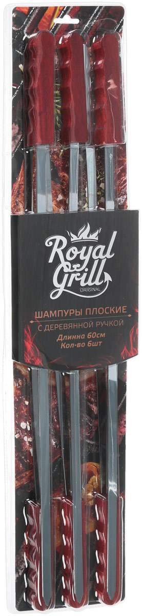 Набор плоских шампуров RoyalGrill, длина 60 см, 6 шт80-059Набор RoyalGrill состоит из 6 плоских шампуров, предназначенных для приготовления шашлыка. Изделия выполнены из высококачественной нержавеющей стали. Функциональный и качественный набор шампуров поможет вам в приготовлении вкусного шашлыка на открытом воздухе. Ширина шампура: 1,1 см. Толщина: 1,5 мм.