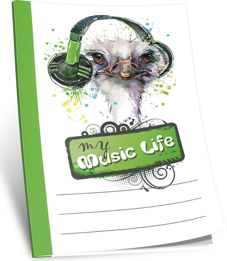 Попурри Блокнот My Music Life 40 листов без разметки цвет белый4810764002143Ребенок вы или взрослый, мужчина или женщина, художник или студент — эти блокноты прекрасно подойдут для зарисовок, записикреативных идей, мыслей или любых других заметок. Они сделаны из практичной офсетной бумаги, на которой приятно как писать, так и рисовать, а удобный формат позволяет их брать куда угодно. Каждый блокнот имеет индивидуальную упаковку из прозрачного полиэтилена. Они станут отличным приобретением для всех, кто привык на ходу фиксировать информацию, писать и рисовать.