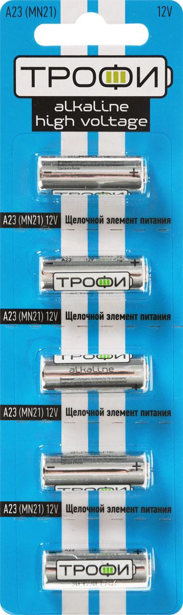 Батарейка алкалиновая Трофи, тип A23 (5BL), 12В, 5 шт5055283002109Щелочные (алкалиновые) батарейки Трофи оптимально подходят для повседневного питания множества современных бытовых приборов: автосигнализаций, электронных игрушек, фонарей, беспроводной компьютерной периферии и многого другого. Не содержат кадмия и ртути. Батарейки созданы для устройств со средним и высоким потреблением энергии. Работают в 10 раз дольше, чем обычные солевые элементы питания. Размер батарейки: 1 см х 2,7 см.