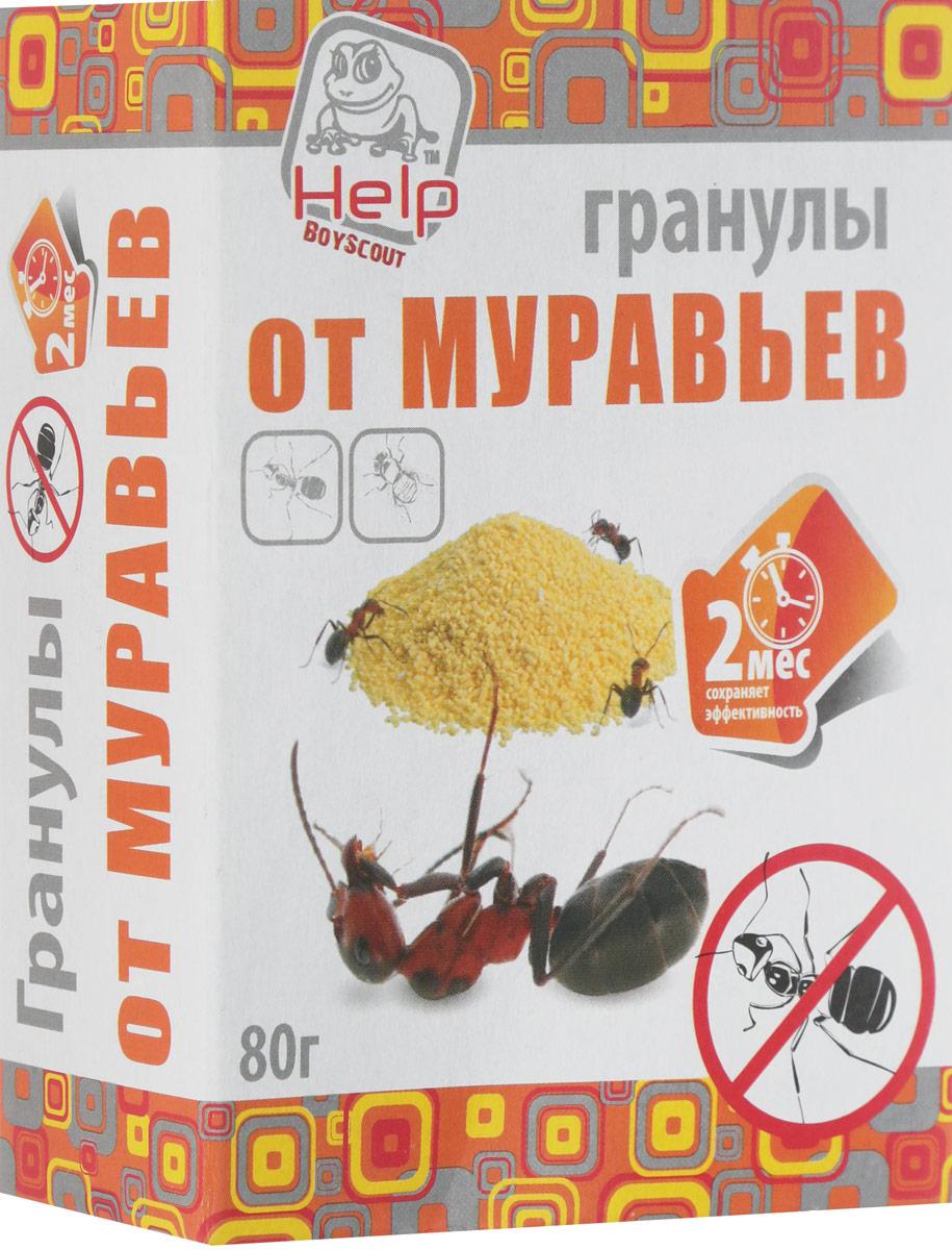 Средство от муравьев Help, гранулы, 80 г80277Гранулы Help являются эффективным средством для уничтожения домашних и садовых муравьев. Гранулы содержат аттрактант, который привлекает муравьев. Насекомые поедают гранулы и действующее вещество начинает свое действие.Товар сертифицирован.