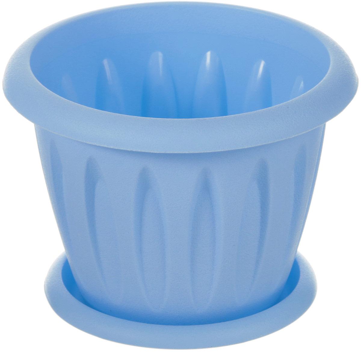 Горшок для цветов Martika Фелиция, с поддоном, цвет: голубой, 400 мл1436695_голубойЛюбой, даже самый современный и продуманный интерьер будет не завершенным без растений. Они не только очищают воздух и насыщают его кислородом, но и заметно украшают окружающее пространство. Такому полезному члену семьи просто необходим красивый и функциональный горшок. Горшок для цветов Martika Фелиция, выполненный из пластика, с легкостью переносится с места на место, его можно поставить на столик или полку, подвесить под потолок, не беспокоясь о нагрузке. Пластиковые изделия не нуждаются в специальных условиях хранения. Их легко чистить - достаточно просто сполоснуть теплой водой. Они не царапают и не загрязняют поверхности, на которых стоят. Пластик дольше хранит влагу, а значит - растение реже нуждается в поливе, а также не пропускает воздух - корневой системе растения не грозят резкие перепады температур.Внутренний диаметр горшка (по верхнему краю): 9 см.Высота горшка (с учетом поддона): 8,5 см.