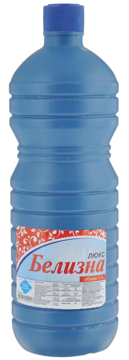 Средство универсальное чистящее Завхоз Белизна-Люкс, 1 л870055Универсальное чистящее средство предназначено для чистки ванны, раковины, унитазов, канализационныхстоков.Подходит для мытья пола, кафеля, эмалированных поверхностей, посуды (кроме металлический). Состав: водный раствор гидрохлорида натрия, ПАВ.