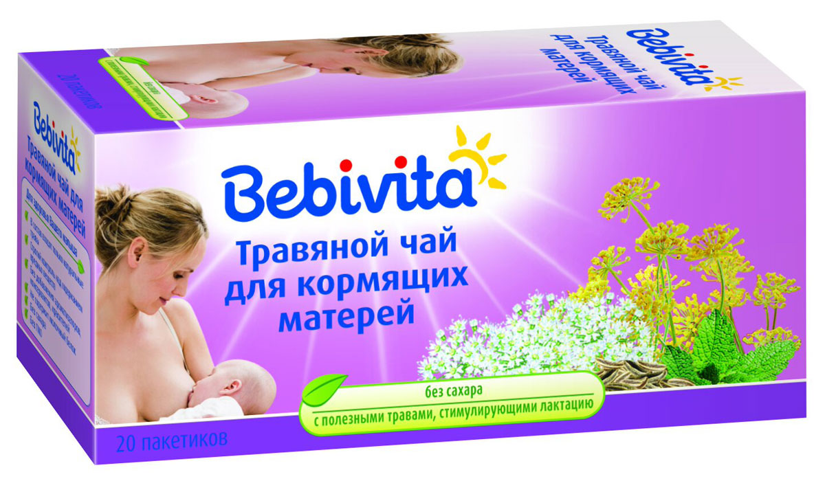 Bebivita Травяной чай для кормящих матерей является идеальным дополнением к рациону кормящий матери в период лактации, когда организму очень важно усваивать больше жидкости, чем обычно. Чай содержит только натуральные травы, известные своими полезными свойствами: фенхель, тми и анис стимулируют выработку грудного молока и поддерживают лактацию. Чай обладает мягким приятным вкусом и оказывает общее освежающее действие.