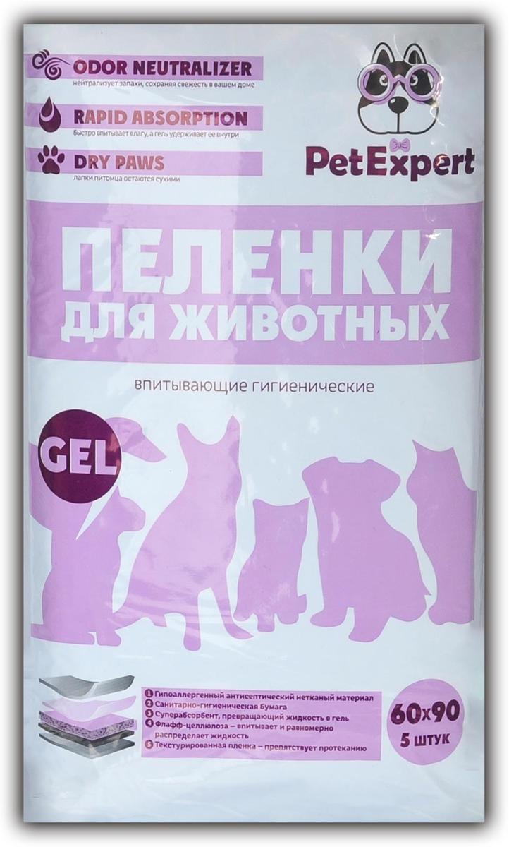 Пеленки для животных PetExpert, гелевые, 60 х 90 см, 5 штPE005Пеленки PetExpert станут незаменимым средством гигиены для ваших домашних животных:Удобны при перевозках, на приеме у ветеринара, выставках, дома и в гостях, а также при родах и в послеоперационный период.Могут использоваться в качестве туалета для животного, а также помогают приучить питомца к лотку.Обеспечивают максимальный комфорт для ваших домашних питомцев.Специальная 5-слойная конструкция пеленки обеспечивает быстрое поглощение влаги, защиту от запахов и протекания.Суперабсорбент превращает жидкость в гель, оставляя поверхность пеленки сухой.Гипоаллергенный антисептический нетканый материал, санитарно-гигиеническая бумага, флаф-целлюлоза - впитывает и равномерно распределяет жидкость, текстурированная пленка - препятствует протеканию.