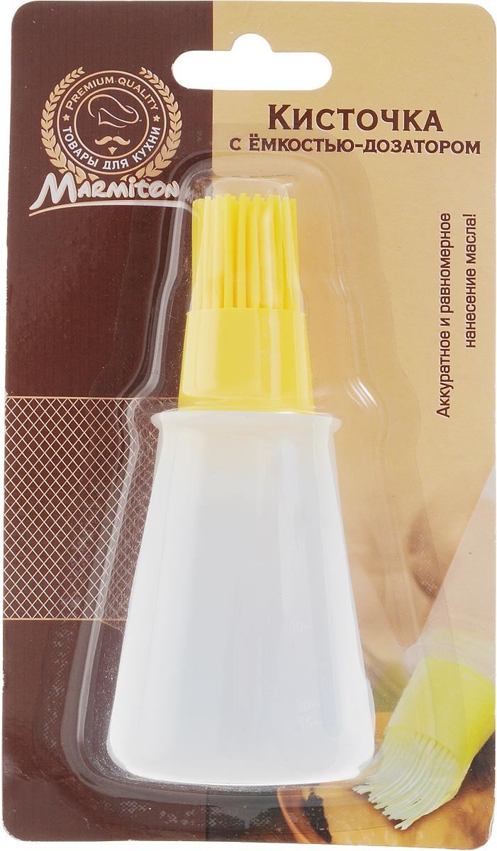 Кисточка кулинарная Marmiton, с емкостью-дозатором, цвет: желтый, 11,5 х 5 х 5 см17208_желтыйСиликоновая кисточка Marmiton оснащена емкостью-дозатором из пластика. Дозатор помогает быстро, равномерно и аккуратно нанести необходимое количество масла, соуса или маринада на выпечку, сковороду или противень.Кисть проста в использовании - резервуар легко наполняется, а его содержимое порционно подается на кисть легким нажатии.Объем дозатора: 70 мл.Размер изделия (с дозатором): 5 х 5 х 11,5 см.