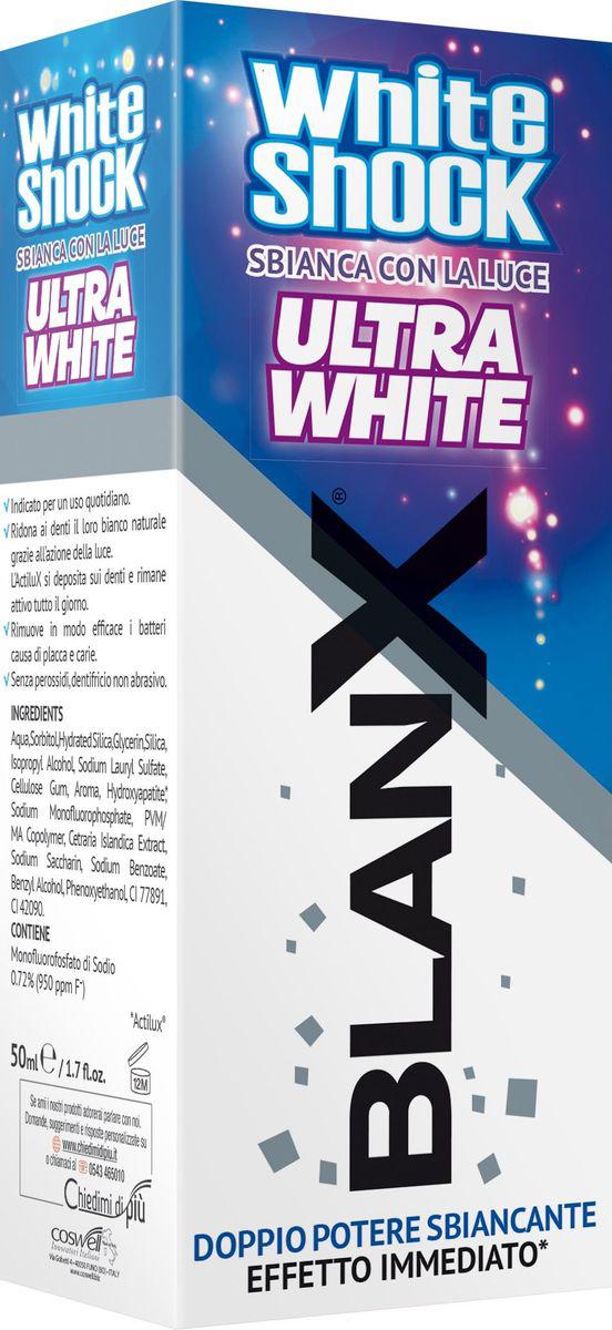 BlanX Зубная паста White Shock Ultra White, 50 млGA1345400BlanX White Shock Ultra White – уникальная, интенсивного действия отбеливающая зубная паста. Предназначена для применения днем. Быстро, эффективно, безопасно возвращает зубам их натуральную белизну. В пасте используется специальная разработка BlanX – компонент ActiluX, который активируется дневным светом. ActiluX накапливается на зубной эмали и продолжает отбеливать зубы каждый раз, когда на них падают лучи дневного света. Отбеливание происходит в два этапа – пастой и светодиодным активатором, который также содержит частицы ActiluX и двойную Blue-формулу. Можно регулярно чистить зубы пастой, а активатор использовать в течение минуты после чистки, что позволит значительно усилить эффект отбеливания. Способ использования: Желательно использовать BlanX White Shock Ultra White в течение 2 недель каждые 3 месяца. Светодиодный активатор, на который нанесено немного пасты, на 1 – 10 минут подносится к зубам. Результат проявляется уже после первых применений.