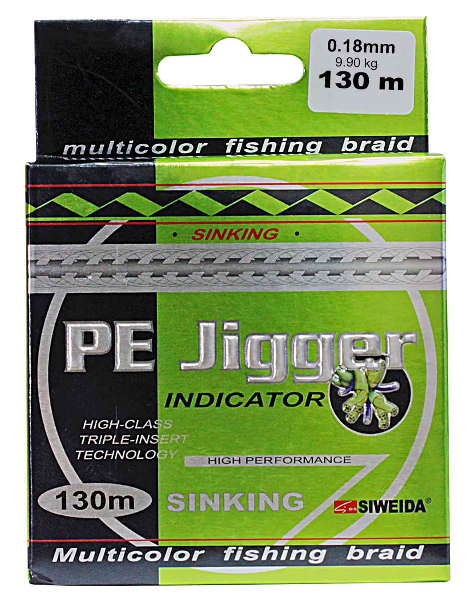 """Шнур плетеный SWD """"Pe Jigger Indicator"""", длина 130 м, сечение 0,18 мм, нагрузка 9,9 кг"""