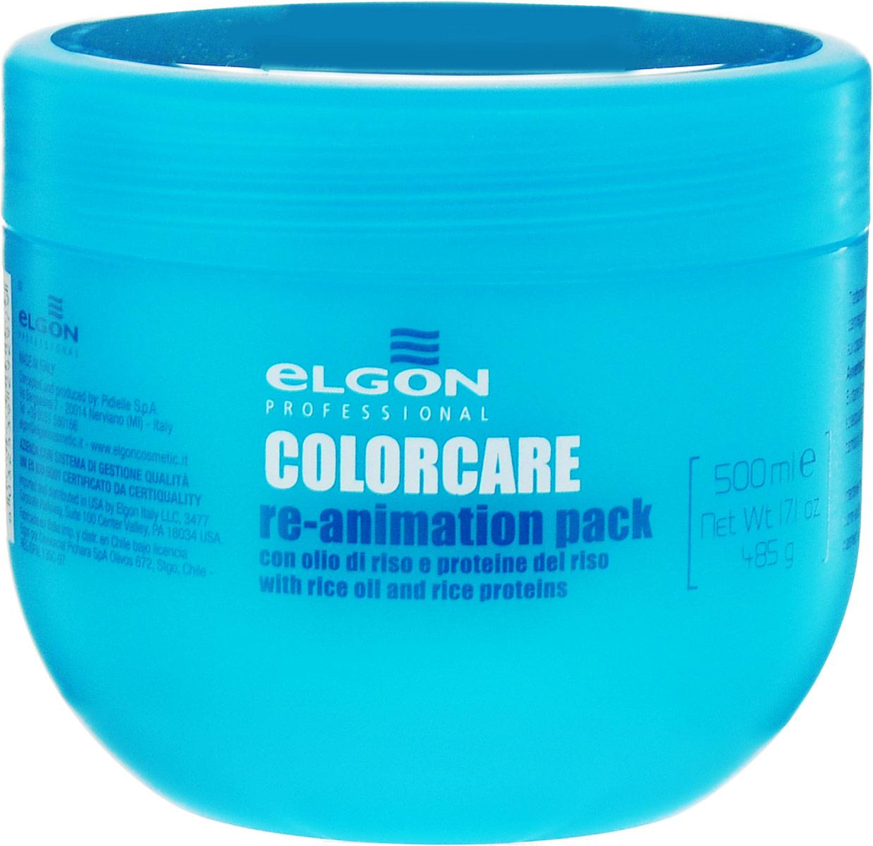 Elgon Color Care Маска востанавливающая для окрашенных и осветленных волос Re-Animation Pack, 500 мл1007020500Маска-кондиционер Elgon Re-Animation Pac предназначено для химически обработанных (окрашенных, осветленных и поврежденных) волос. Рисовые протеины и масло надстраивают структуру поврежденных волос, питают и увлажняют волосы, устраняя эффекты сухости и пористости. Маска придает волосам блеск, увеличивает стойкость цвета, облегчает расчесывание. Делает волосы эластичными, упругими. Защищает от механического повреждения, препятствует появлению секущихся кончиков.Товар сертифицирован.