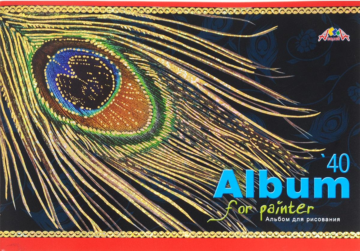 Апплика Альбом для рисования Перо Жар-птицы 40 листовС1043-02_Перо павлинаАльбом для рисования Апплика Перо Жар-птицы порадует маленького художника и вдохновит его на творчество.Альбом изготовлен из белоснежной бумаги с яркой обложкой из картона.Внутренний блок альбома, соединенный двумя металлическими скрепками, состоит из 40 листов. Высокое качество бумаги позволяет рисовать в альбоме карандашами, фломастерами, акварельными и гуашевыми красками.