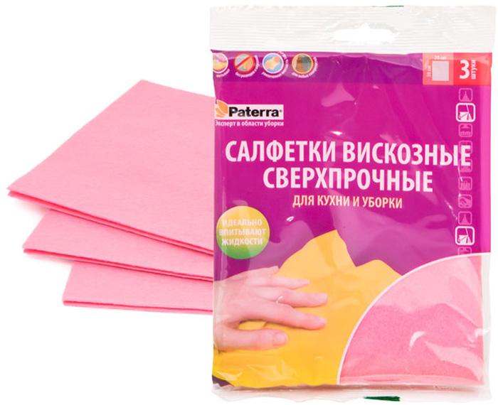 Салфетки для кухни и уборки Paterra, сверхпрочные, 38 х 30 см, 3 шт406-018Салфетки Paterra, выполненные из вискозы и полипропилена, предназначены для кухонных работ и уборки. Прекрасно впитывают воду и другие жидкости.Не рвутся, практически не деформируются, также их можно неоднократно стирать. Изделия не оставляют ворсинок и разводов за счет особых добавок. Можно использовать как в сухом, так и во влажном виде. Подходят для любых поверхностей. Количество: 3 шт.