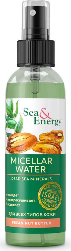 Sea&Energy Мицеллярная вода с маслом ореха пекан, 150 мл711Мягкое очищающее средство, растворяющее декоративный макияж и загрязнения кожи, не нарушая баланс гидро-липидной оболочки. Не пересушивает кожу и не раздражает слезные железы, подходит для любого типа кожи, а также для снятия макияжа с глаз. После процедуры демакияжа мицеллярной водой, необходимо обязательно хорошо промыть лицо водой. Для глубокого очищения или снятия водостойкого макияжа рекомендуется использовать специализированные средства.