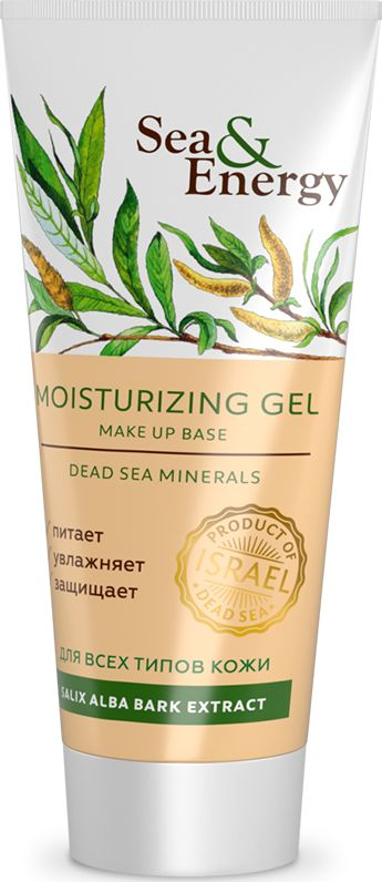 Sea&Energy Увлажняющий гель-основа под макияж, 75 мл712Легкий гель быстро впитывается. Благодаря растительным экстрактам пеларгонии, белой ивы и протеи- нам сои прекрасно увлажняет, питает и поддерживает естественный баланс влажности кожи. Подготавливает кожу к нанесению макияжа. Защищает кожу от воздействия солнечных лучей.