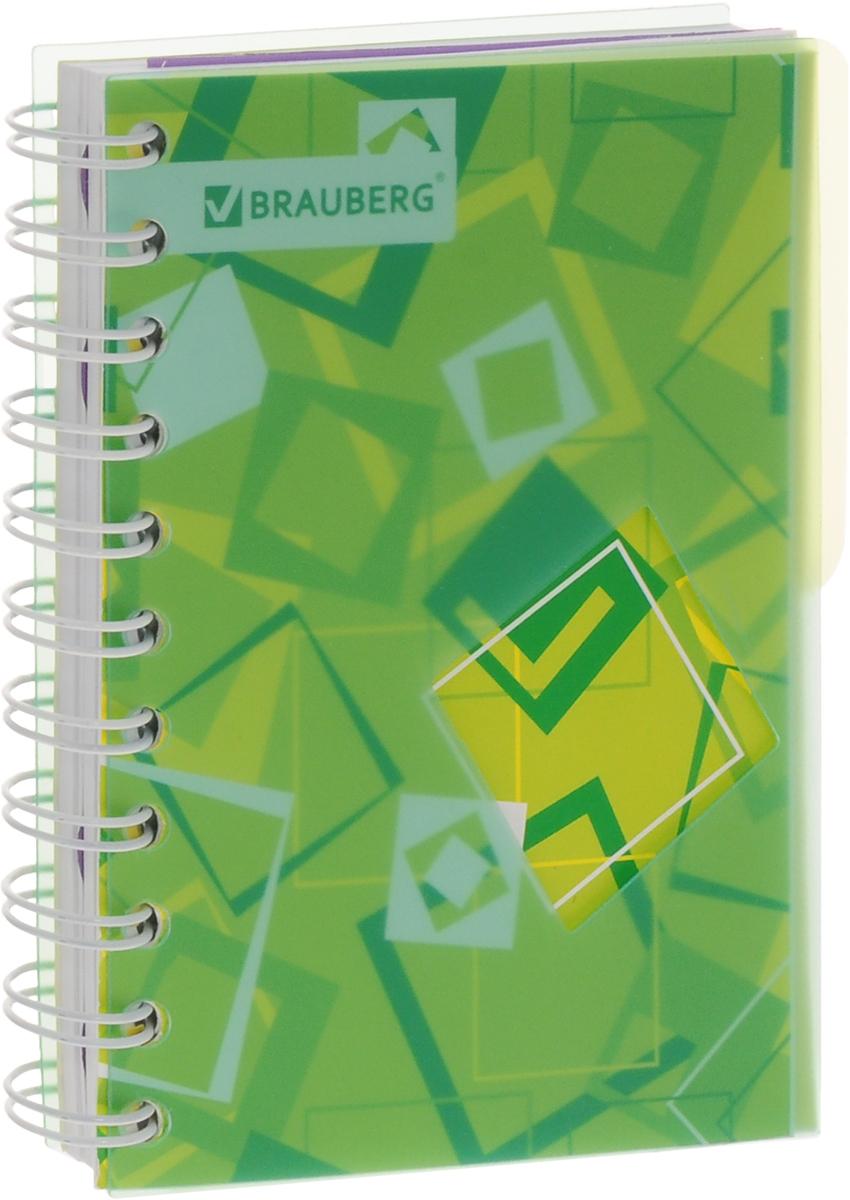 Brauberg Блокнот Кубики 120 листов в линейку цвет зеленый125384_зеленыйПрактичный блокнот Brauberg Кубики с яркой пластиковой обложкой, защищающей внутренний блок от износа и деформации. Удобные съемные разделители позволяют лучше ориентироваться в записях.