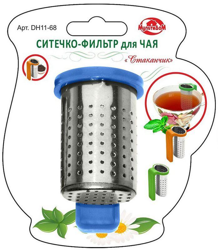 Ситечко-фильтр для чая Мультидом Стаканчик, цвет: синийDH11-68Применяется для заваривания чая непосредственно в чайной посуде. Ситечко-фильтр позволит Вам насладиться свежезаваренным чаем без чаинок, а также сэкономит расход чая. Достаточно наполнить стаканчик чаем и повесить его на край кружки. Незаменимый аксессуар на кухне в поездках и путешествиях. Изготовлено: из коррозионностойкой (нержавеющей) стали, ручка из пластмассы (полистирол).