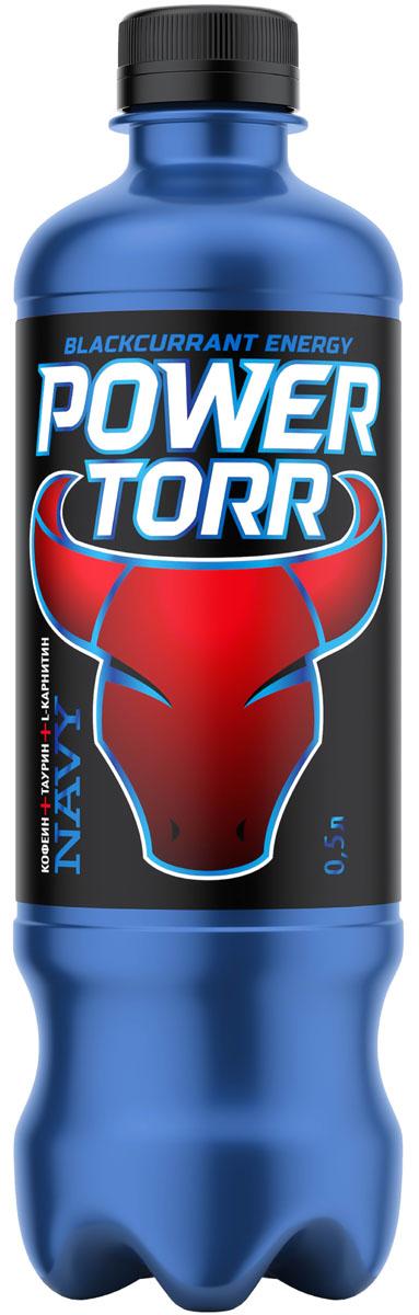 Power Torr Navy Энергетический напиток 0,5 л энергетический напиток xxi power l карнитин 500 мл герйпфрут 24 шт