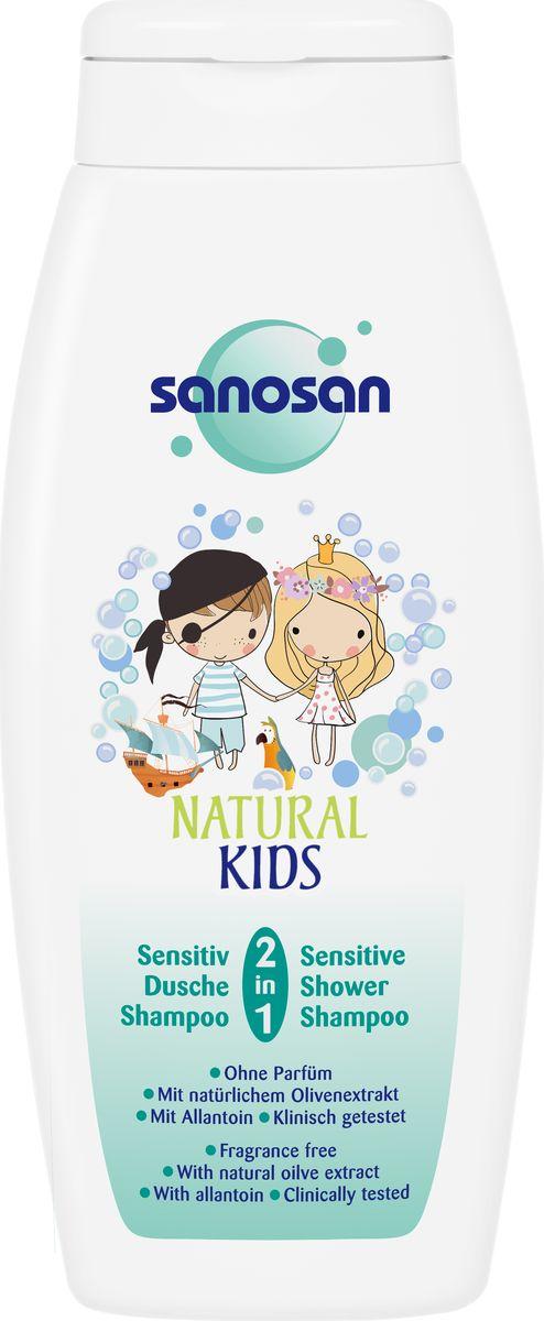 Sanosan Средство 2 в 1 гель для душа и шампунь для чувствительной кожи 250 мл89802Идеальный уход за чувствительной кожей малыша. Особенно мягкая формула с аллантоином, экстрактами оливы и целебных растений благоприятно воздействует на кожу и улучшает структуру волос. В составе не содержатся отдушки и данное средство может использоваться для детей с чувствительной кожей.