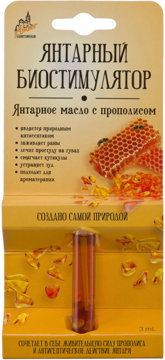 Ambercosmetics Биостимулятор, 3 мл4627120600413Сочетает в себе живительную силу прополиса и антисептическое действие янтаря. Является природным антисептиком, заживляет раны, лечит простуду на губах, смягчает кутикулы, устраняет зуд, подходит для ароматерапии, является прекрасным средством профилактики простуды и гриппа. Полный состав: Экстракт прополиса, концентрат янтарного масла, натуральный балтийский янтарьОбъем: 3 мл.