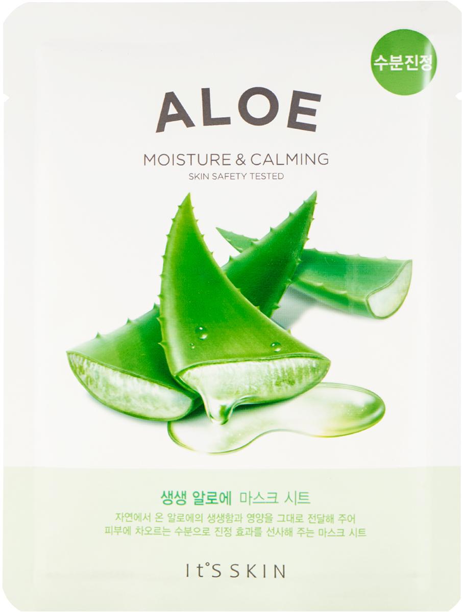 Its Skin УспокаивающаятканеваямаскаThe Fresh,алоэ,18 г6020001208Тканевая маска с экстрактом алоэ вера обладает бактерицидными свойствами, увлажняет кожу и помогает ей сохранять влагу, снимает воспаление. Обладает смягчающими, увлажняющими свойствами. Эффективен для увядающей кожи и против угревой сыпи.
