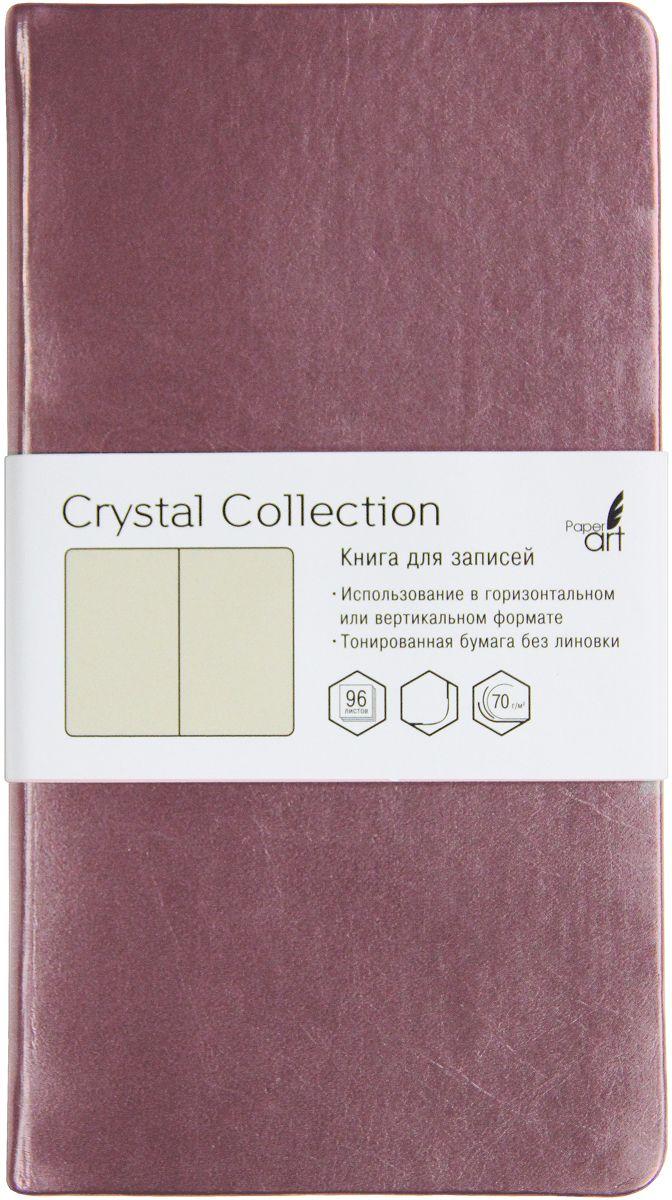 Канц-Эксмо Блокнот Crystal Collection 96 листов без разметки КЗКК962223КЗКК962223Книгa для записей (100х181), 96л (Crystal Collection). Металлизиров. искуств. кожа. тонированные бумага без линовки., бумага 70гр/м Crystal Collection. Розовый кварц (100х181), 96л.